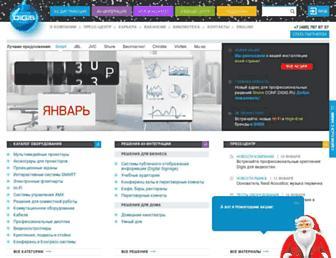 digis.ru screenshot