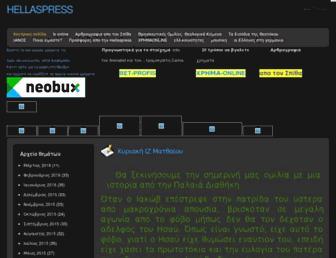 5bd767cda62af027714e5019b0791d61881b1e10.jpg?uri=hellaspress.pblogs