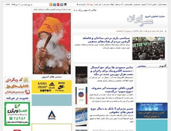 Thumbshot of Asriran.com