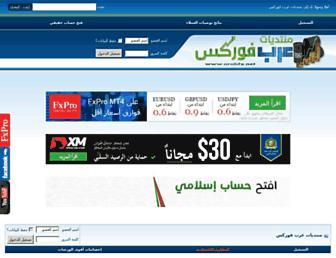 Thumbshot of Arabfx.net