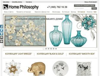 Thumbshot of Home-philosophy.com