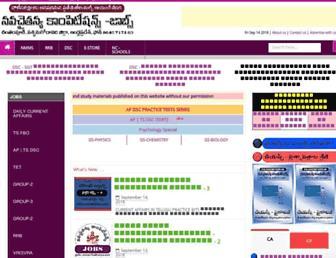 jobs.navachaitanya.net screenshot