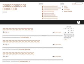 5c34c8eea623debd68da18e266ba2570757a3c5d.jpg?uri=faneinbox