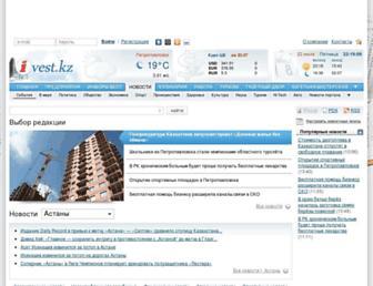 Main page screenshot of news.ivest.kz