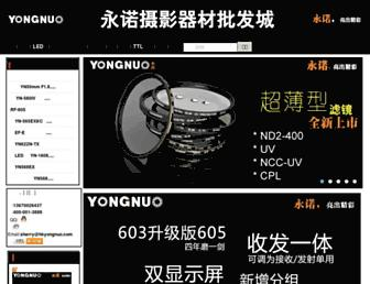 5c3d55b6445e658a00212998de9f8b3345cb7f54.jpg?uri=yongnuo.com