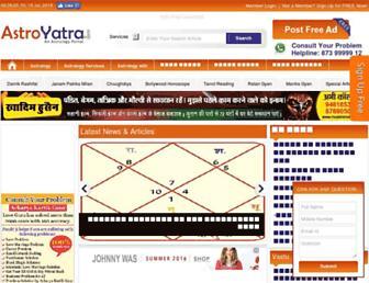 astroyatra.com screenshot