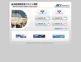 5c55aafa3d3dd26ecde27c5709daea7c5bfbf505.jpg?uri=narita-airport.or