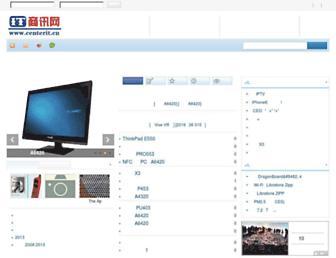 Main page screenshot of centerit.cn