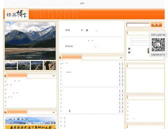 5c79b4f938fe3b4fe7d16cafa3efce74797111f6.jpg?uri=blog.voc.com