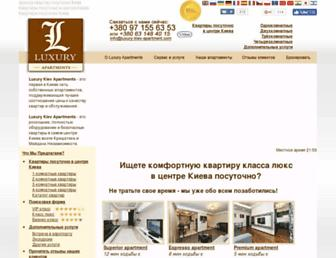 5c7f6fd17ea2562db770434b74814c55adfd9d52.jpg?uri=luxury-kiev-apartment