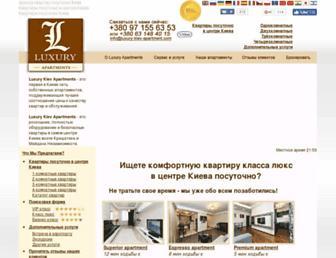 5c7f6fd17ea2562db770434b74814c55adfd9d52.jpg?uri=luxury-kiev-apartment