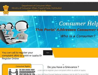 consumerhelpline.gov.in screenshot