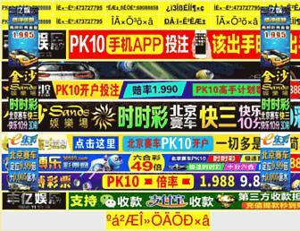 5c996a1652651e469e886bd223c95082253a4ab8.jpg?uri=ikbao