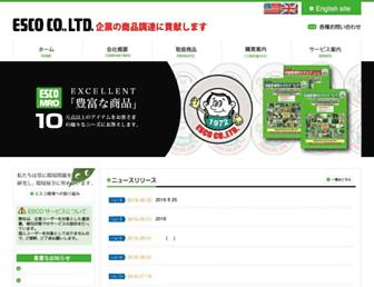 Thumbshot of Esco-net.com