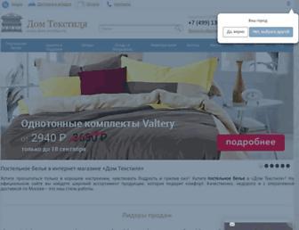 Thumbshot of Dom-textilya.ru