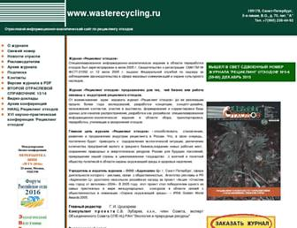 5caae0e0d67faec6da16ec88ea97da946883c489.jpg?uri=wasterecycling