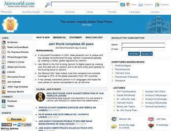 jainworld.com screenshot