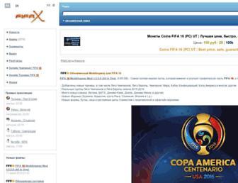 fifax.net screenshot
