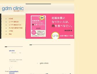 Thumbshot of Okayama-datumou.com