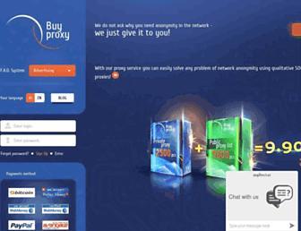 buyproxy.ru screenshot