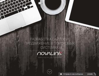 Main page screenshot of novalink.ru