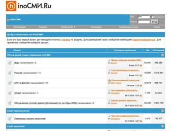 5cde725ee712db30f58f882bdf03fcc3e4aa7f0d.jpg?uri=forum.inosmi