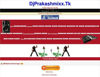 djprakashmusic.wapka.mobi screenshot