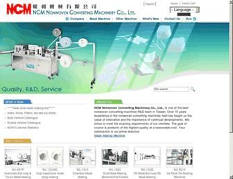 5ce948d2d9fff6ce49e9416c2e1933ac2fc11d62.jpg?uri=ncm-machinery