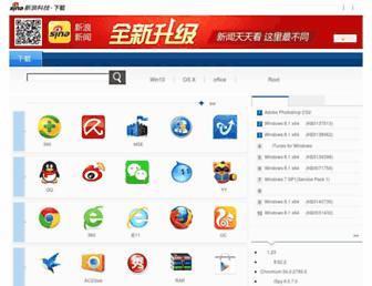down.tech.sina.com.cn screenshot