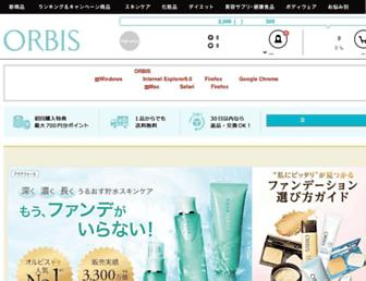 Thumbshot of Orbis.co.jp