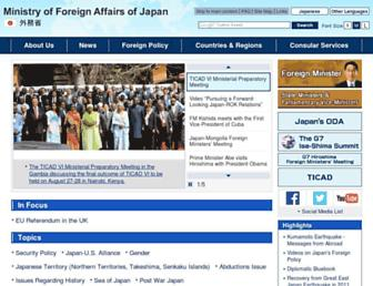 Main page screenshot of mofa.go.jp