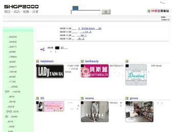 5d044ed25ce7e81c65b29ddbbe511de84d7484fb.jpg?uri=shop2000.com