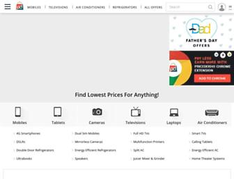 pricedekho.com screenshot