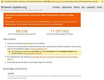 browser-update.org screenshot