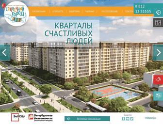 solnce-gorod.ru screenshot