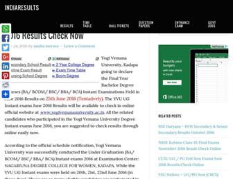 indiaresultz.com screenshot