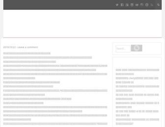 psyfans.net screenshot