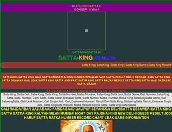 satta-king-satta.in screenshot