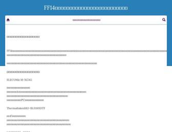 5d807048754f8993dce8e945e5d7c19775913e4f.jpg?uri=la-epoca