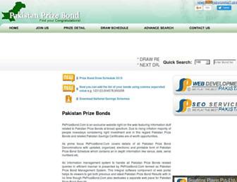 pkprizebond.com screenshot