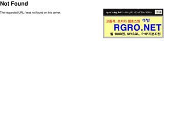 hrf6xu9.rg.ro screenshot