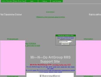 5d930f3cbc48fba58d6fbb431c21658f75bd2989.jpg?uri=mndwg.mccinet