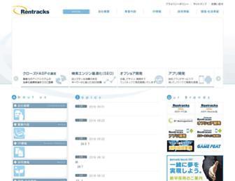 Thumbshot of Rentracks.co.jp
