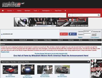 Main page screenshot of forums.evolutionm.net