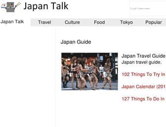 5db7f09951a86a32c31f7a8f011e4088223dcc2c.jpg?uri=japan-talk