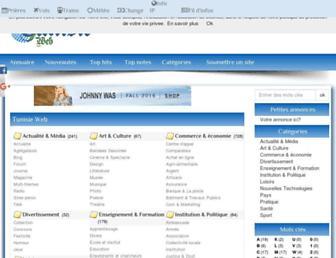 5dd4c9238f1f72c3f89729900e0b71bd05374ad0.jpg?uri=tunisie-web