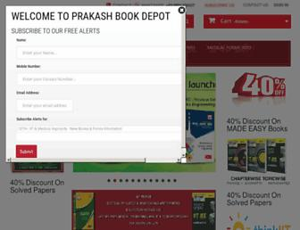 prakashbookdepot.com screenshot