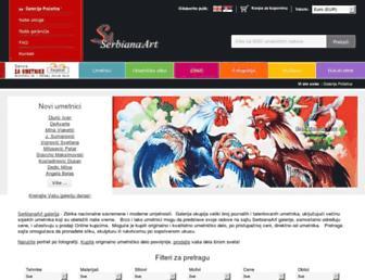 serbianaart.rs screenshot
