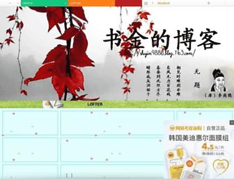 5df249a07a53c6f903bd5f091c3a8f4ec9872855.jpg?uri=shujin9888.blog.163