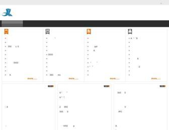 Thumbshot of Wedqun.com